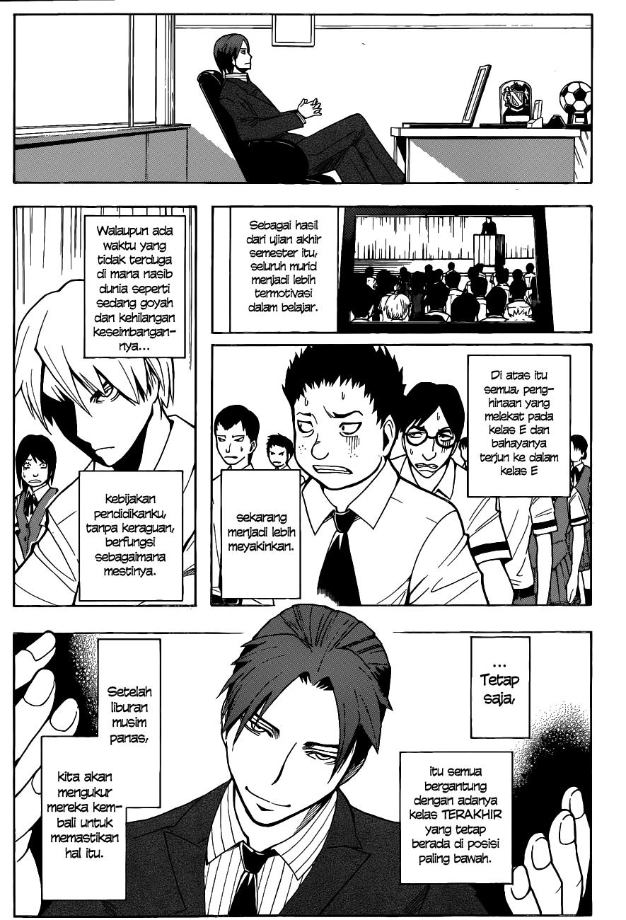 Komik assassination classroom 055 - waktunya penutupan semester pertama 56 Indonesia assassination classroom 055 - waktunya penutupan semester pertama Terbaru 11|Baca Manga Komik Indonesia|Mangaku lah lebih keren lebih baik