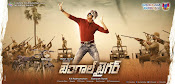 Bengal Tiger Movie wallpapers-thumbnail-7