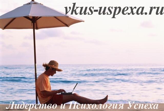 Интернет как лучшая среда для бизнеса, Развития интернет коммуникаций, Статистика пользователей интернета, Услуги и заработок в интернете