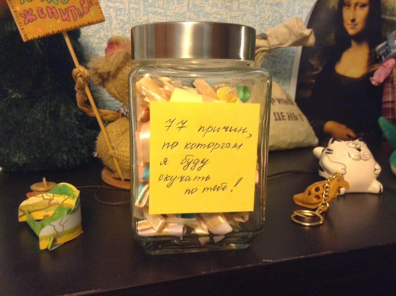 Подарок подруге на память о дружбе 81