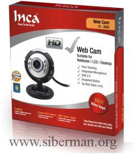 INCA IC-3562 Webcam Driver İndir