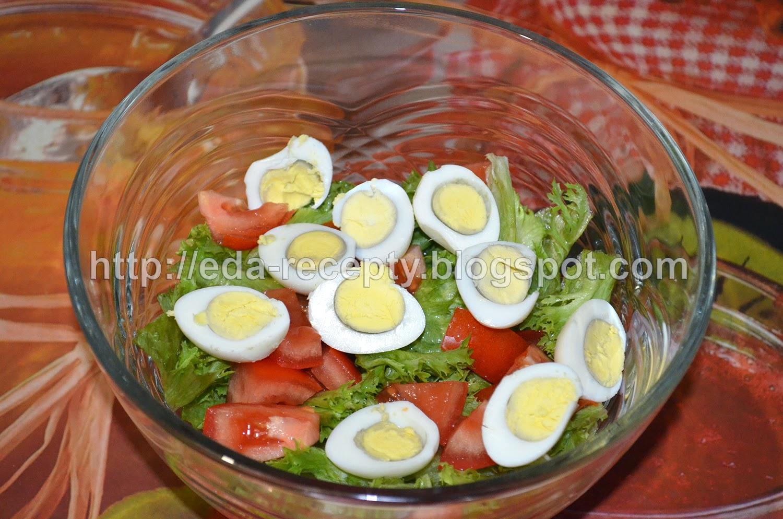 Салат Нисуаз с тунцом: порезать яйца
