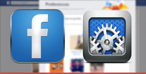 أداة جديدة في موقع فيس بوك بميزات و خصائص تستحق التجربة !
