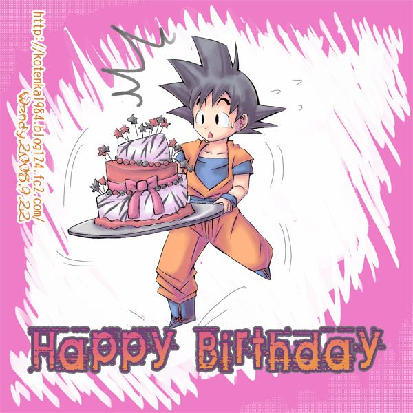 Goku de Dragon Ball te desea un Happy Birthday - ツ Imagenes para ...