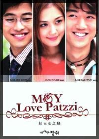 Chuyện Tình Nàng Hề - My Love Patzzi