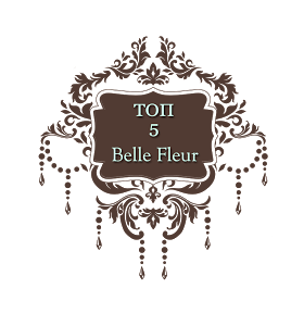 Adore ТОП в Belle fleur