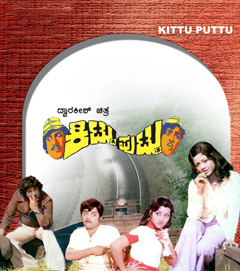 Ade Kannu Kannada Movie Songs