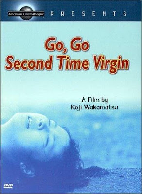 Иди, иди, вечная девственница / Go, Go Second Time Virgin / Yuke yuke nidome no shojo.