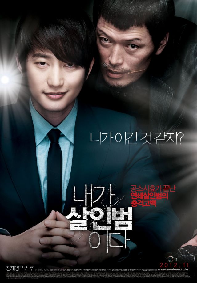 Confession of Murder / I�m A Killer / 2012 / G�ney Kore / MP4 / TR Altyaz�l�