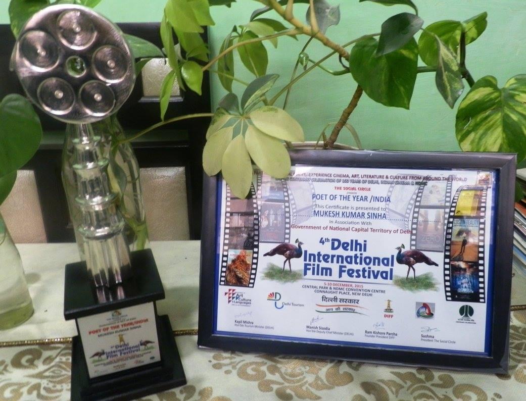 """चौथे दिल्ली इंटरनेशनल फ़िल्म फेस्टिवल 2015 (DIFF 2015) का """"पोएट ऑफ़ द इयर/इंडिया"""" का अवार्ड"""