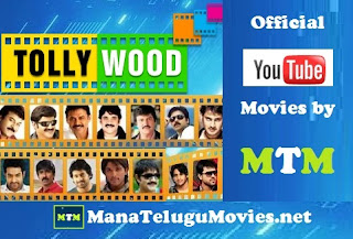 Tollywood's Official Youtube Movies – New Movies Added