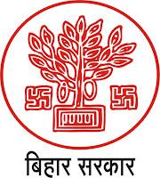 Subdivision Office Sadar, Bihar, 12th, bihar govt. logo