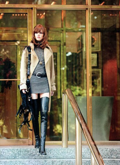 I Know Right The Fashion Of Klute