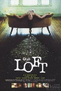 Loft 2005 Hollywood Movie Watch Online