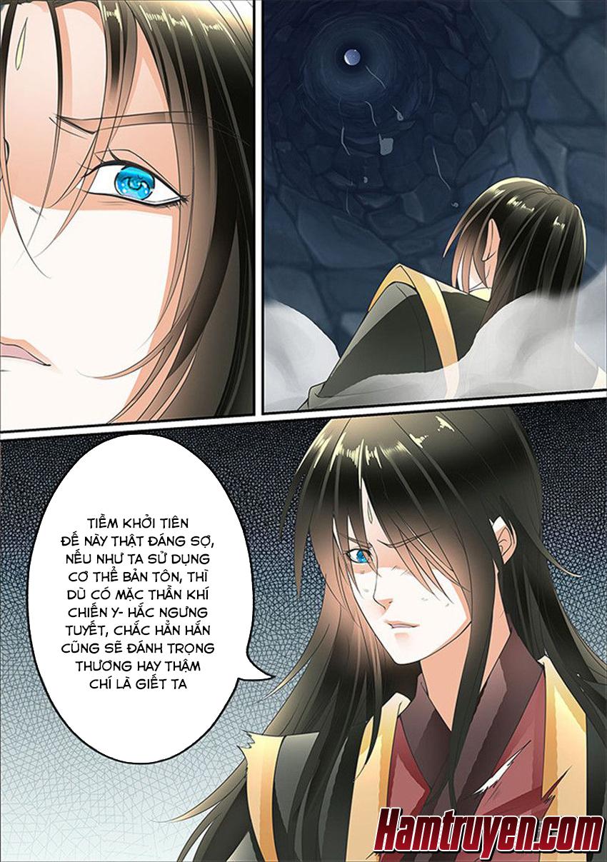 Tinh Thần Biến Chap 424 - Trang 2
