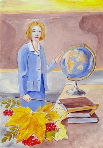 Нарисовать рисунок на тему учитель