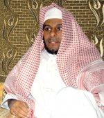Syaikh Abdullah bin Muhammad Al-Mathrud