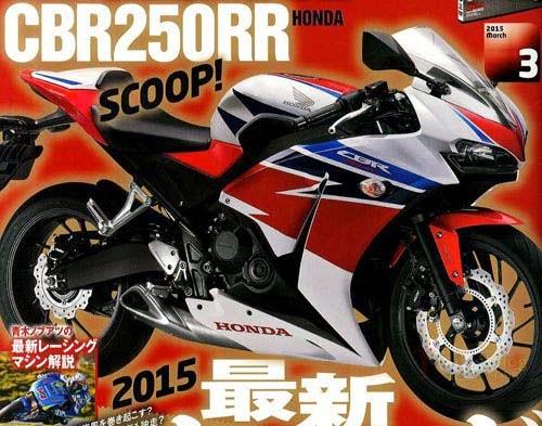 Honda CBR250RR Dua Silinder