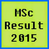 University of Sargodha UoS MSc Result 2016 Part 1 and Part 2