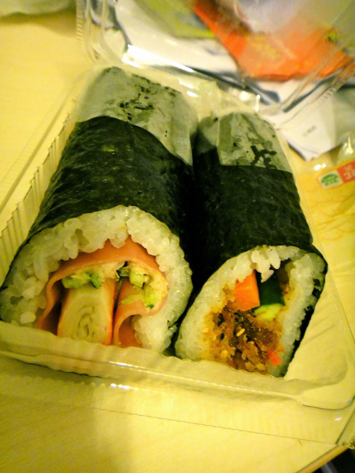 7-11 Floss Sushi Roll