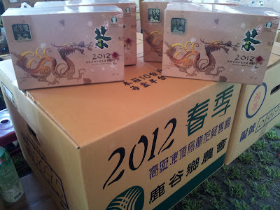 2012 鹿谷鄉農會春茶 比賽茶