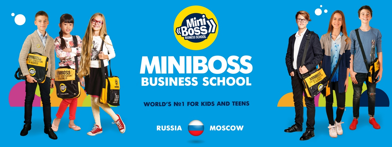 MINIBOSS BUSINESS SCHOOL (МОСКВА)