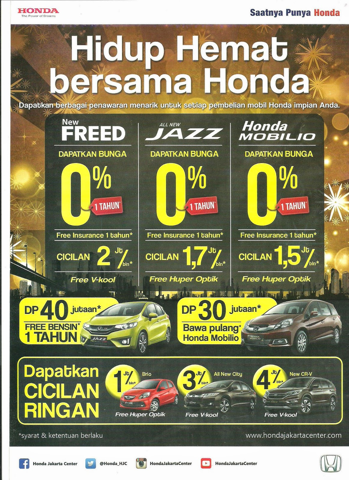 Honda discount coupons