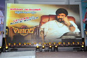 Legend 50days success meet-thumbnail-1
