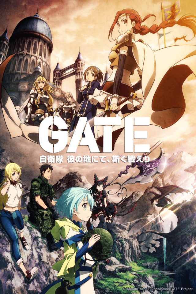 Anime GATE II