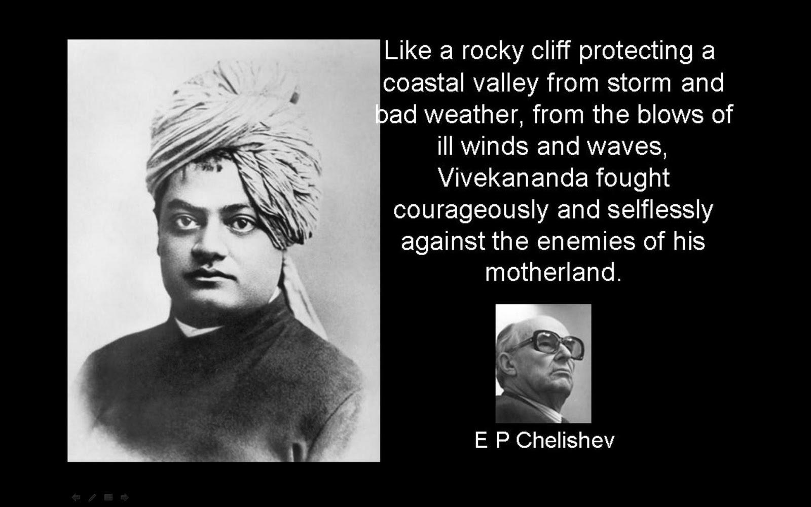 swami vivekananda complete works in hindi pdf