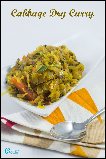 Cabbage Stir-fry | Cabbage Dry Curry Recipe
