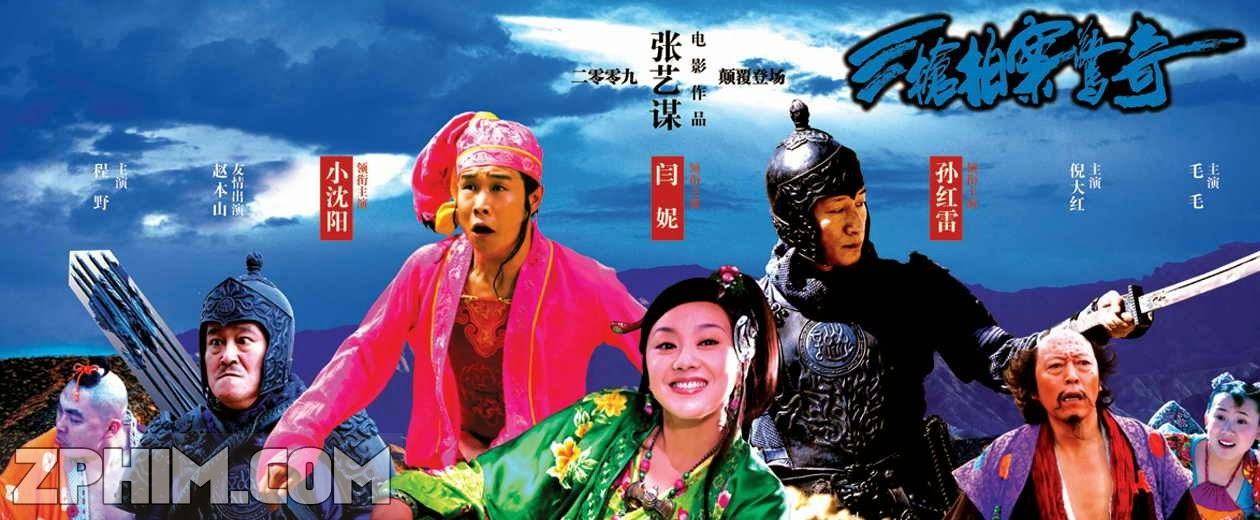 Ảnh trong phim Tam Thương Phách Án Kinh Kỳ - A Simple Noodle Story 1