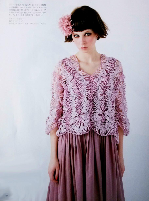 Mademoiselle Hook Fee Du Crochet Modeles A La Fourche Ou Hairpin Lace