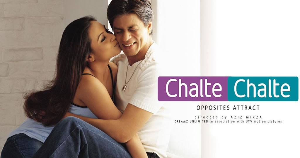 Chalte Chalte songs (Hindi Movie) Various Artists - Mp3Mad.Com