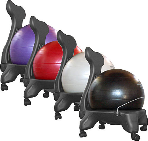 but this ergo ball chair could just be one the coolest things to work on your core while typing away at the office