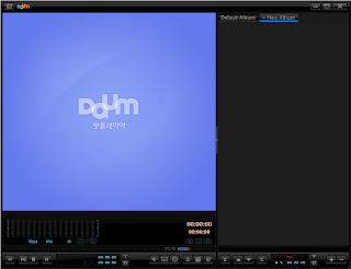 Daum PotPlayer 1.5.39659 Stable Portable