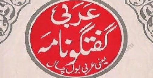 http://books.google.com.pk/books?id=-0eaAgAAQBAJ&lpg=PP1&pg=PP1#v=onepage&q&f=false
