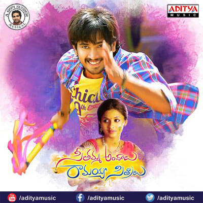 Seethamma Andalu Ramayya Sitralu Songs Lyrics in Telugu | Raj Tarun | Images | Posers | Pictures | photos