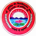 Guest Faculty Posts at Doctor Hari Singh Gour Vishwavidyalaya DHSGSU Recruitment 2015, Madhya Pradesh