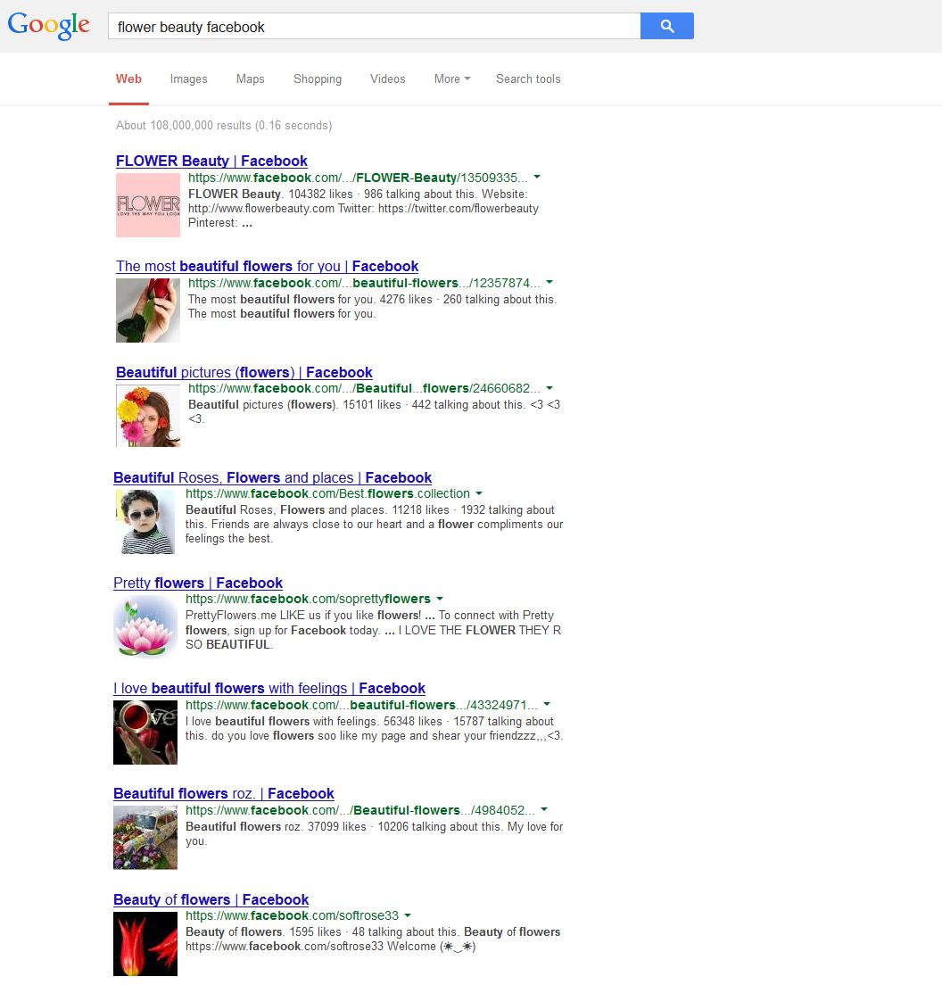 جوجل تجرب دمج الصور بجانب النتائج