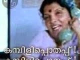 Funny Malayalam movie scene - Kambali pothapp