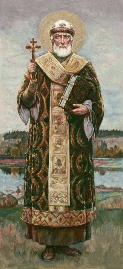 Image result for philip of moscow