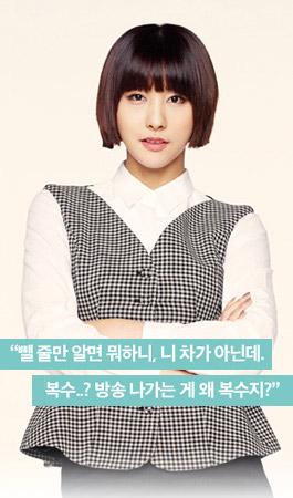 2015韓劇 Oh My Venus線上看