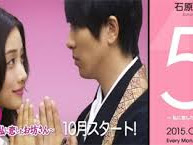 From Five To Nine Full Episode Subtitle Indonesia