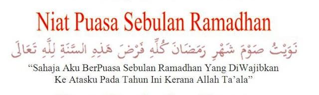 Lafaz Niat Puasa Ramadhan Sebulan