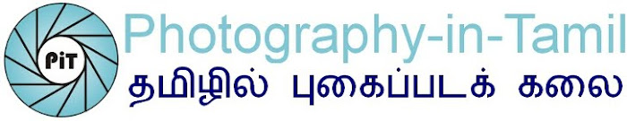 PiT Photography in Tamil தமிழில் புகைப்படக்கலை