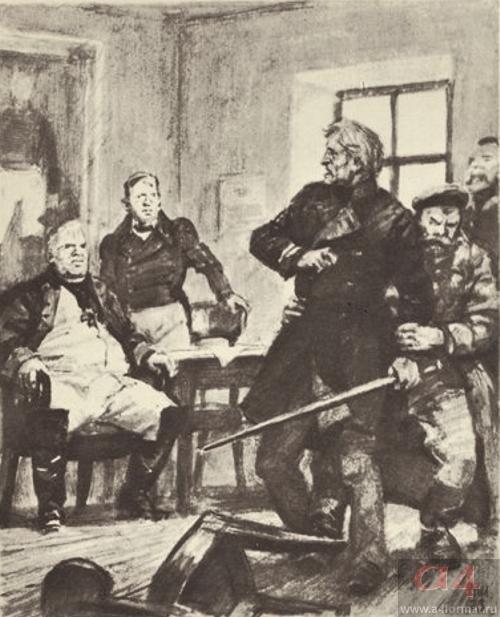 Учебник литературы 6 класс г.с меркин таблица портрета дубровского