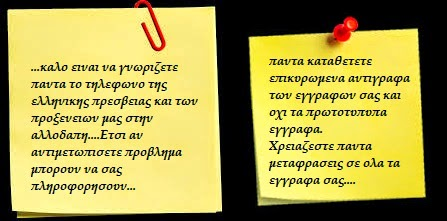 :)  tipps