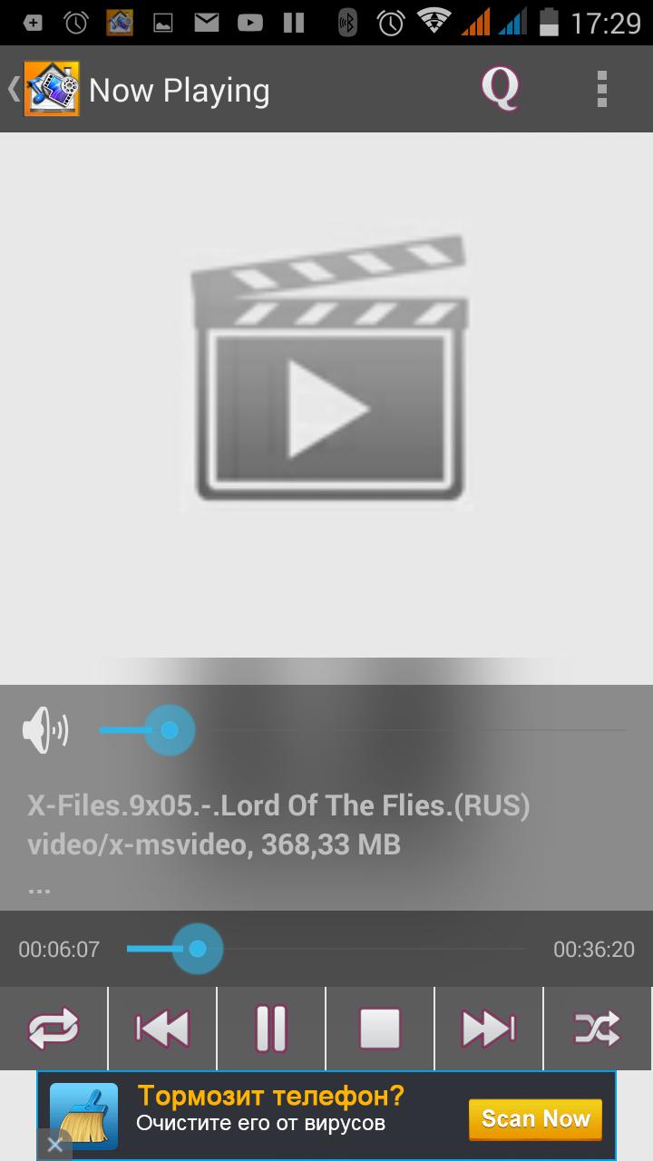 MediaHouse - DLNA плеер под Android - Проигрывание фильма