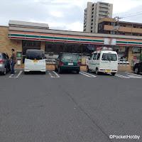 Pocket Hobby - www.pockethobby.com - Cinco Costumes Seguros no Japão - Carros, Loja de Conveniência